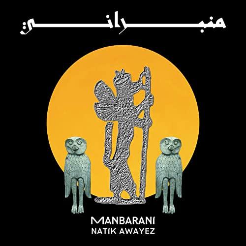 manbarani